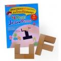 พัฒนาสมองซีกซ้ายและซีกขวา ด้วยจิ๊กซอว์ไม้แสนสนุก 4 Pieces Jigsaw Puzzle +จิ๊กซอว์
