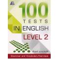 100 Tests in English Level 2 +เฉลย