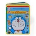 Mini Doraemon หัดอ่าน ของใช้ในบ้าน