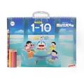 Doraemon เมืองหิมะ ฝึกหัดคัด 1-10 พร้อมระบายสี (Set)