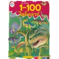 ฝึกหัดคัด 1-100 ไดโนเสาร์ พร้อมระบายสี