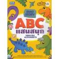 Dino Story ABC แสนสนุก