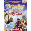 Treasure Island เกาะมหาสมบัติ +CD (ฉบับการ์ตูน)