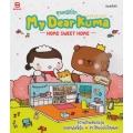 My Dear Kuma -Home Sweet Home-