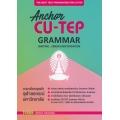 Anchor CU-TEP Grammar