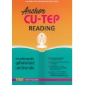Anchor CU-TEP Reading