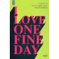 I Love One Fine Day อยากให้ทุกวันเป็นวันสุข