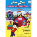 The Best Kindergarten English Book III (อนุบาล 3)