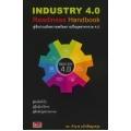 คู่มือประเมินความพร้อมการเป็นอุตสาหกรรม 4.0 : Industry 4.0 Readiness Handbook