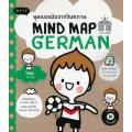 Mind Map German พูดเยอรมันจากจินตภาพ +CD