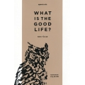 What is the Good Life? : อะไรคือชีวิตที่ดี