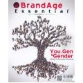 BrandAge Essential 2016 เล่ม 1 : You Gen & Gender Lifestyle & Generation Branding