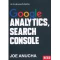 86 วิชาเพิ่มยอดเว็บไซต์ด้วย : Google Analytics และ Google Search Console