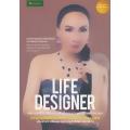 Life Designer ออกแบบชีวิต ลิขิตความสำเร็จและความรวยด้วยตัวเราเอง