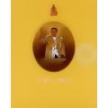 สารานุกรมไทย ฉบับเฉลิมพระเกียรติ ในโอกาสฉลองสิริราชสมบัติครบ 60 ปี (ปกแข็ง)