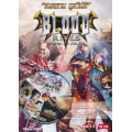 Blood Rites : สงคราม ภูตวิบัติ +CD