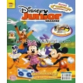 Disney Junior Magazine ฉบับที่ 37