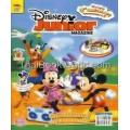 Disney Junior Magazine ฉบับที่ 37