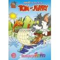 Tom and Jerry วันหยุดสุดคึกคัก