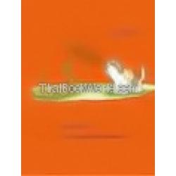 ชุดสมุดบันทึกมะเส็ง สีส้ม