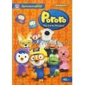 ตุ๊กตากระดาษตั้งได้ Pororo The Little Penguin