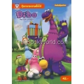 ตุ๊กตากระดาษตั้งได้ Dibo The Gift Dragon