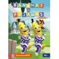 ตุ๊กตากระดาษตั้งได้ Banana in Pyjamas