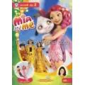 ระบายสี Mia and Me เล่ม 2