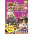 Tales Runner ล่าขุมทรัพย์ประวัติศาสตร์โลก เล่ม 3 ตอน บุกแดนจิ๋นซีฮ่องเต้ (ฉบับการ์ตูน)