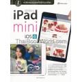 คู่มือใช้งาน iPad mini iOS 6