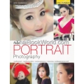 ทีเด็ด Portrait Photography