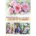 เทคนิคการเขียนภาพสีน้ำดอกไม้ : Color of Flowers