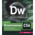คู่มือใช้งาน Dreamweaver CS6