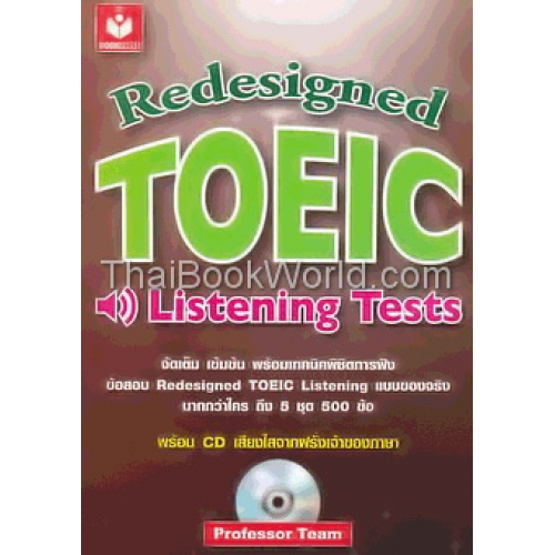 REDESIGNED TOEIC PDF DOWNLOAD