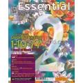 BrandAge Essential Sub Division 2/2013 : Geomarketing