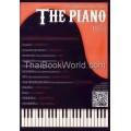 เดอะ เปียโน ฉบับที่ 9