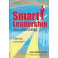 Smart Leadership : กลยุทธ์การนำระดับกูรู