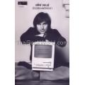 สตีฟ จอบส์ อัจฉริยะพลิกโลก : Steve Jobs : The Man Who Thought Different