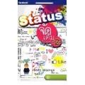 Status จัดเต็ม เล่ม 2