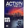 Action and Cut : แอคชั่น แอนด์ คัท