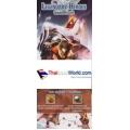 Legendary Heroes +DVD