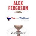 เซอร์อเล็กซ์ เฟอร์กูสัน Alex Ferguson (ปกแข็ง)