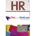 HR Shared Service