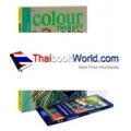 พลังสีบำบัด : Colour Therapy +สีไม้