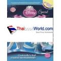 Disney Princess Special Edition : งานเต้นรำของซินเดอเรลล่า Cinderella's Ball