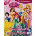 Disney's Princess Vol.109