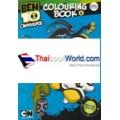 Ben 10 Omniverse Colouring Book 4