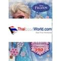 Disney Frozen Super Sticker Book!