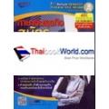 ภาษาจีนธุรกิจ สมัครและสัมภาษณ์งาน ชุด ภาษาจีนธุรกิจ +CD-ROM