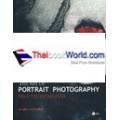 ศิลปะการถ่ายภาพบุคคล : The Art of Portrait Photography